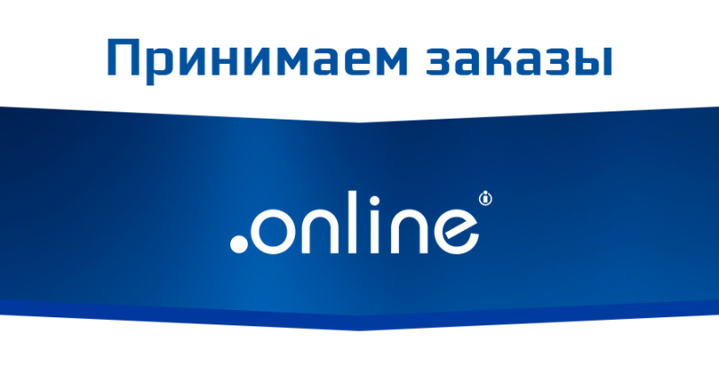 head_online_kolorit_ufa_photo_dema